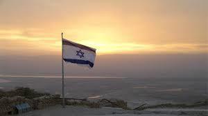 Ungdommene i Israel!